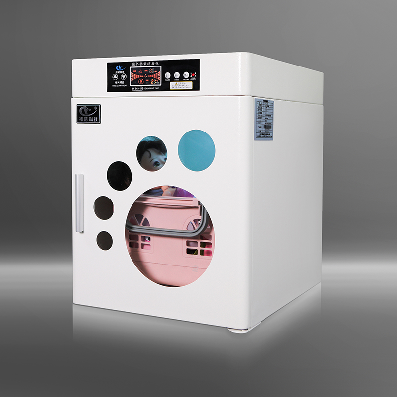 TS-80玩具消毒柜