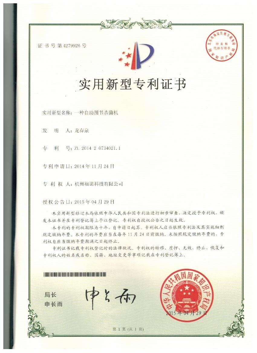 万博国际棋牌最新版下载万博manbetx官网手机版下载新万博app客户端-专利