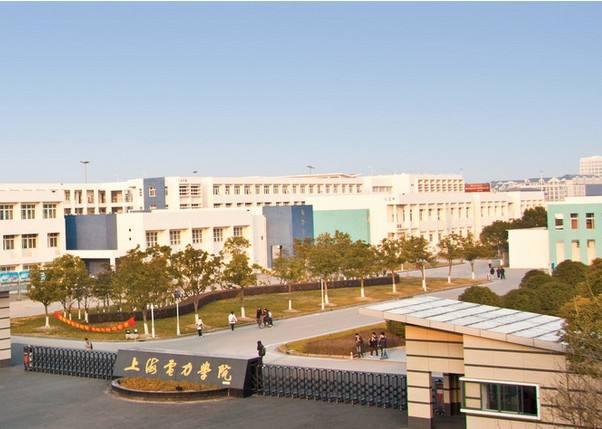 上海电力学院引进万博国际棋牌最新版下载万博manbetx官网手机版下载新万博app客户端
